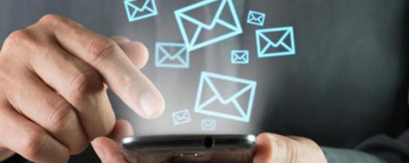 foxmail邮件怎么撤回